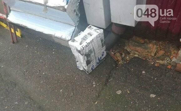 На крупнейшем рынке под Одессой испугались коробку (ФОТО), фото-1