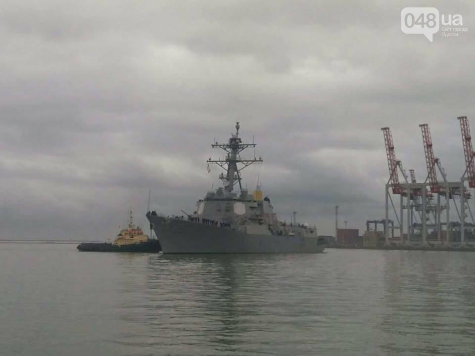 Одессу с моря прикрыл новейший американский эсминец (ФОТО), фото-1