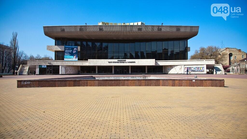 Не музыкальная комедия: в одесском театре искали бомбу, фото-1