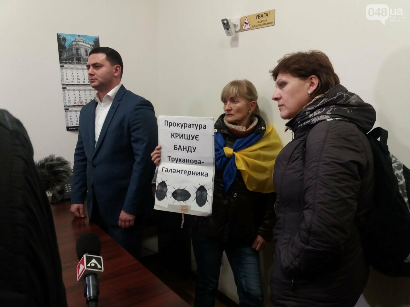 "Жученко ""не знает"" про захват аэродрома в Одессе и военная прокуратура ему не указ (ФОТО, ВИДЕО), фото-1"