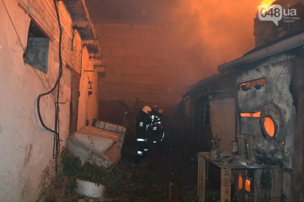 Ядовитый пожар: В Одессе горели два километра бытовой химии (ФОТО), фото-5