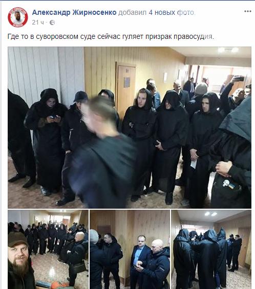 """В Одессе судьи-взяточники в страхе бежали от """"призрака правосудия"""" (ФОТО), фото-1"""