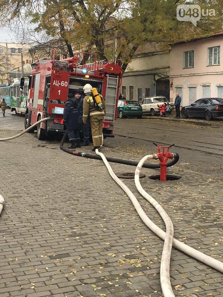 СБУ призналась, что сама минировала одесский театр (ФОТО), фото-2