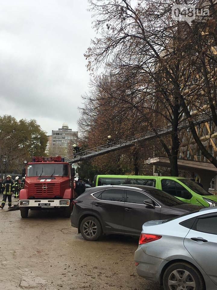 СБУ призналась, что сама минировала одесский театр (ФОТО), фото-5