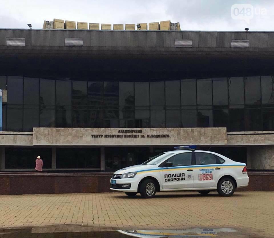 СБУ призналась, что сама минировала одесский театр (ФОТО), фото-1