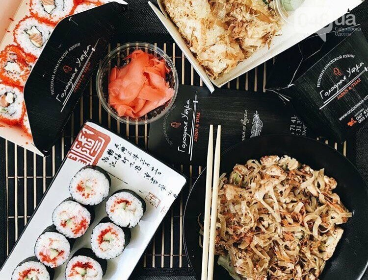 Доставка еды -популярные доставки Одессы, фото-70