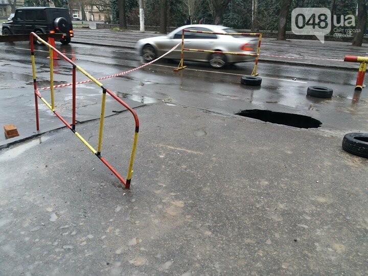 В центре Одессы провалился асфальт, обнажив огромную полость под проезжей частью (ФОТОФАКТ) , фото-2