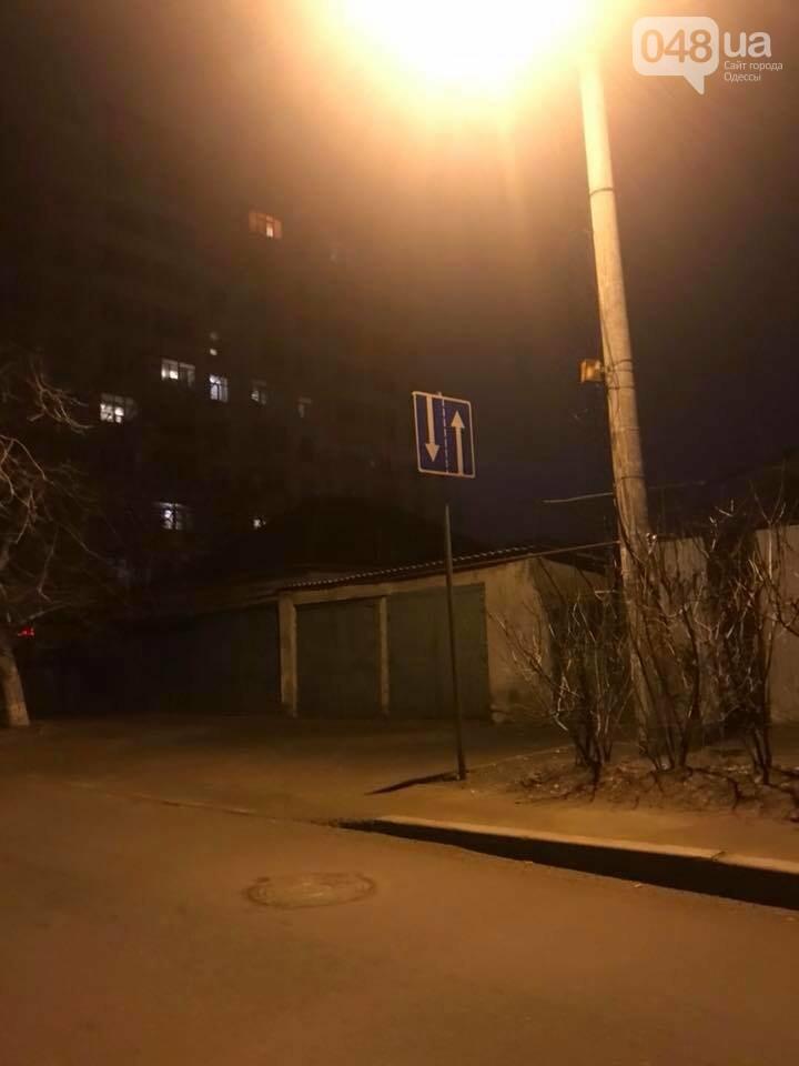 В Одессе установили неведомый водителям всего мира знак (ФОТО), фото-1