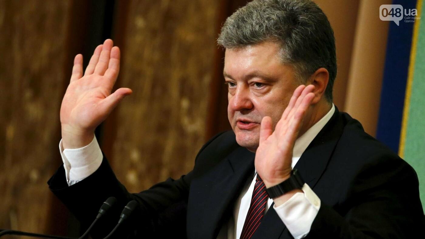 Порошенко в Одесской области дал старт медицинской реформе, фото-1