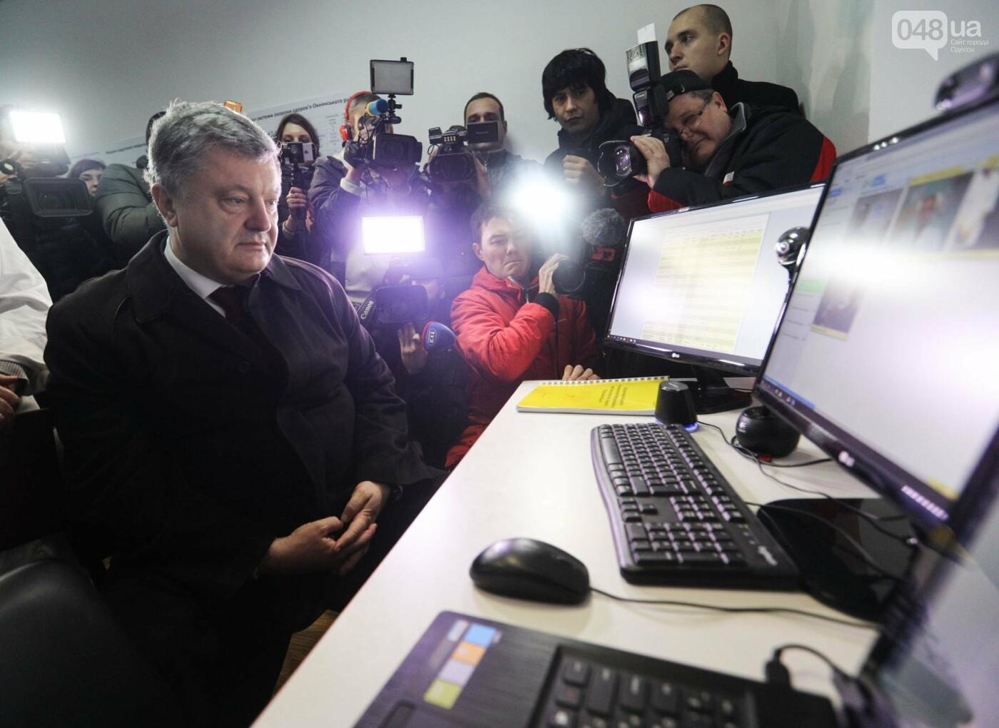 Порошенко в Одесской области дал старт медицинской реформе, фото-2
