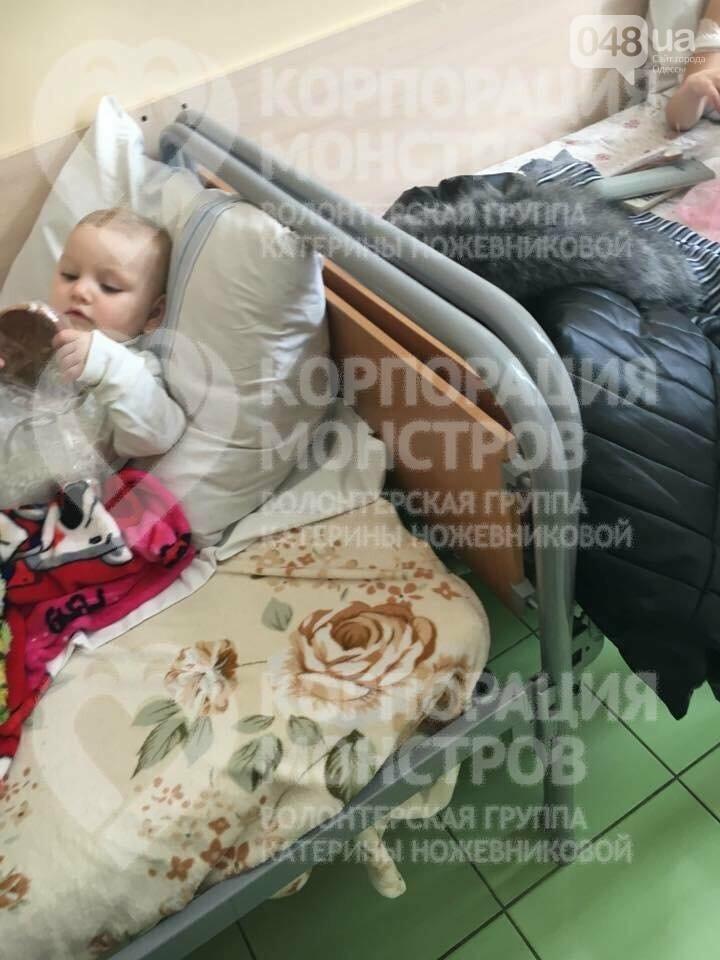 В одесскую больницу доставили малыша, которому дома ожоги засыпали содой (ФОТО), фото-3