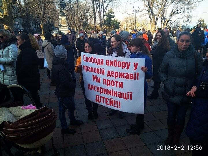 В Одессе бастовали непривитые дети, которых не пускают в школу и садик (ФОТО), фото-1