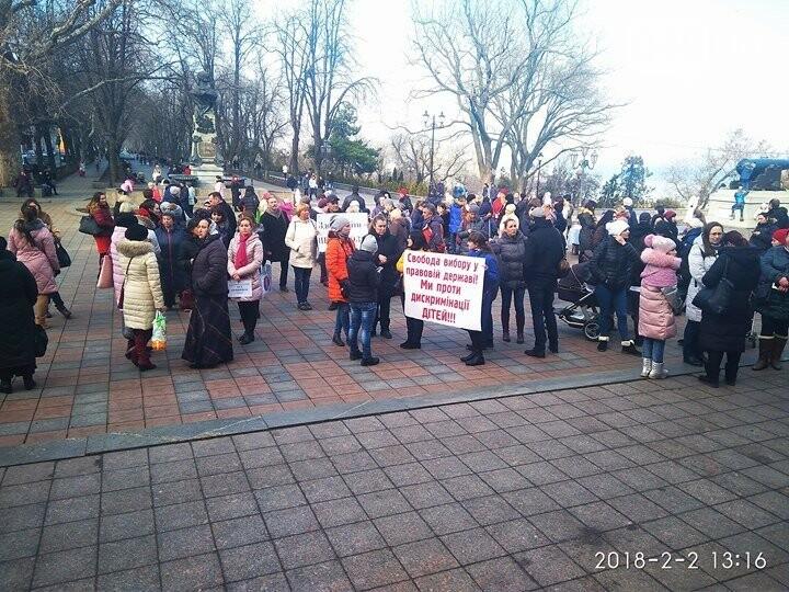 В Одессе бастовали непривитые дети, которых не пускают в школу и садик (ФОТО), фото-3