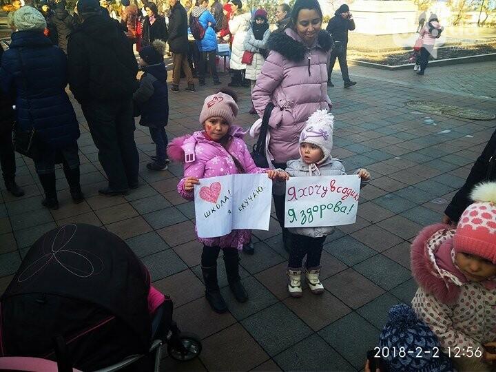 В Одессе бастовали непривитые дети, которых не пускают в школу и садик (ФОТО), фото-6