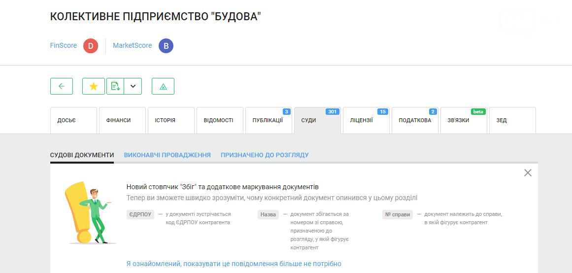 Запрещенная стройка: Что вытворяет в Одессе Галантерник (ФОТО, ВИДЕО), фото-12