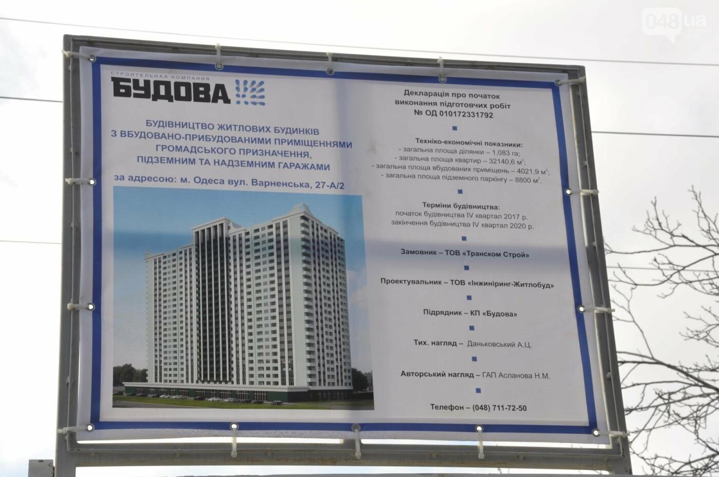 Запрещенная стройка: Что вытворяет в Одессе Галантерник (ФОТО, ВИДЕО), фото-14