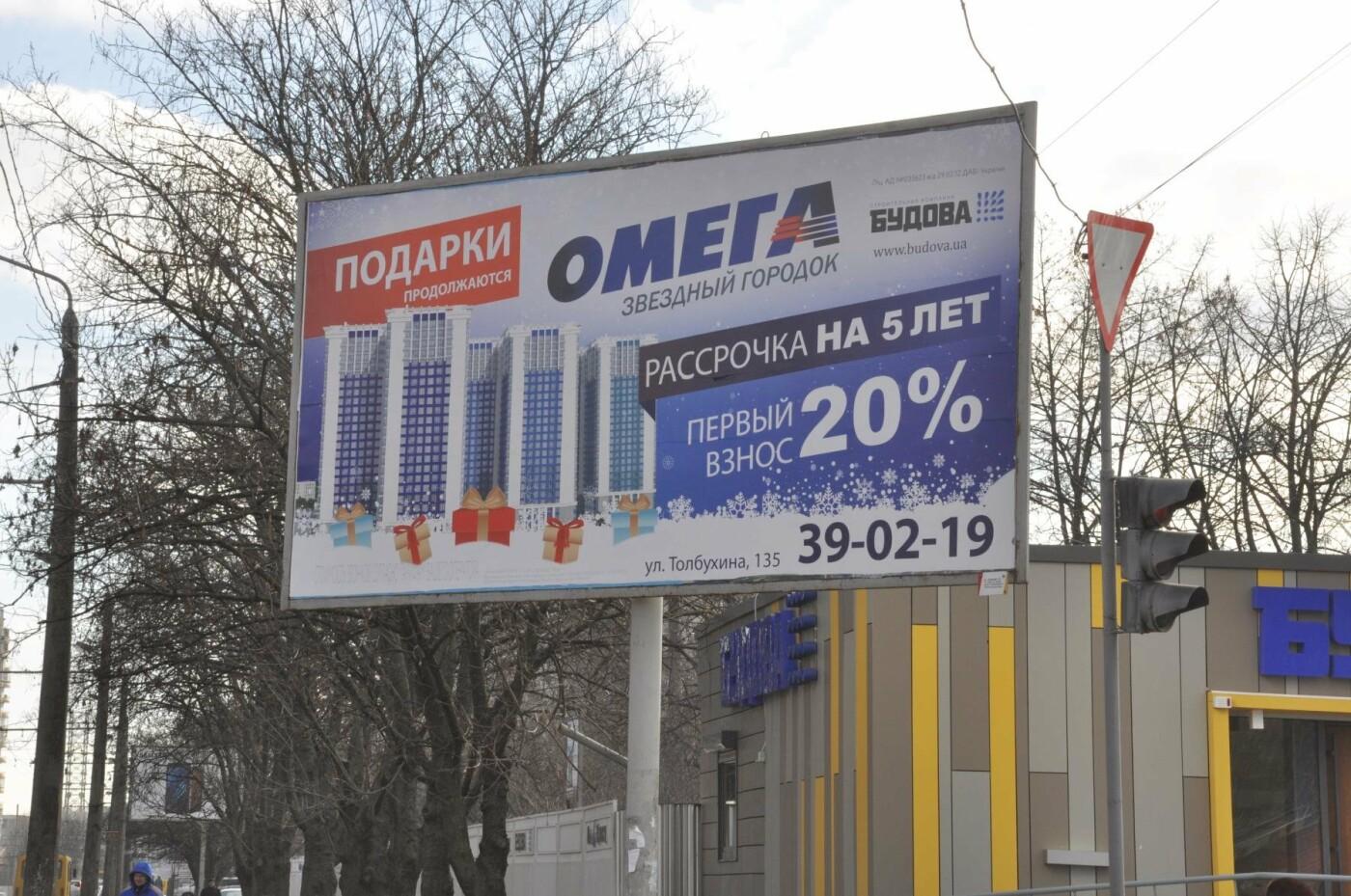 Запрещенная стройка: Что вытворяет в Одессе Галантерник (ФОТО, ВИДЕО), фото-3