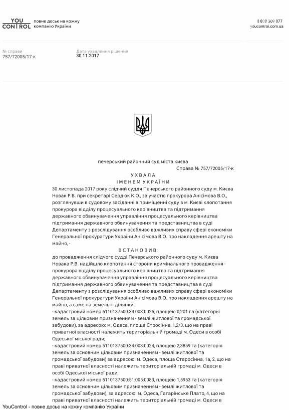 Запрещенная стройка: Что вытворяет в Одессе Галантерник (ФОТО, ВИДЕО), фото-5