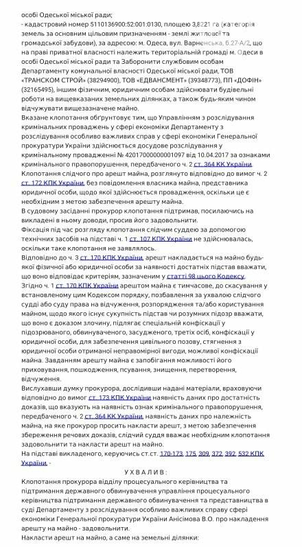 Запрещенная стройка: Что вытворяет в Одессе Галантерник (ФОТО, ВИДЕО), фото-6