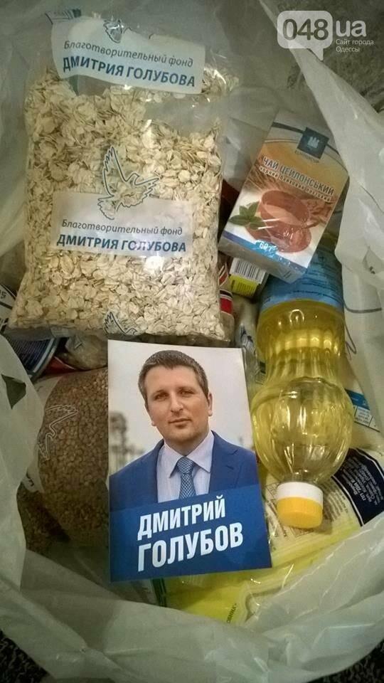 Скандальный нардеп засыпает одесский поселок Котовского гречкой и Геркулесом (ФОТО), фото-1