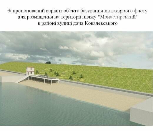 Чтобы не тонули одесситы, на берегу построят роскошный яхт-клуб (ФОТО), фото-1