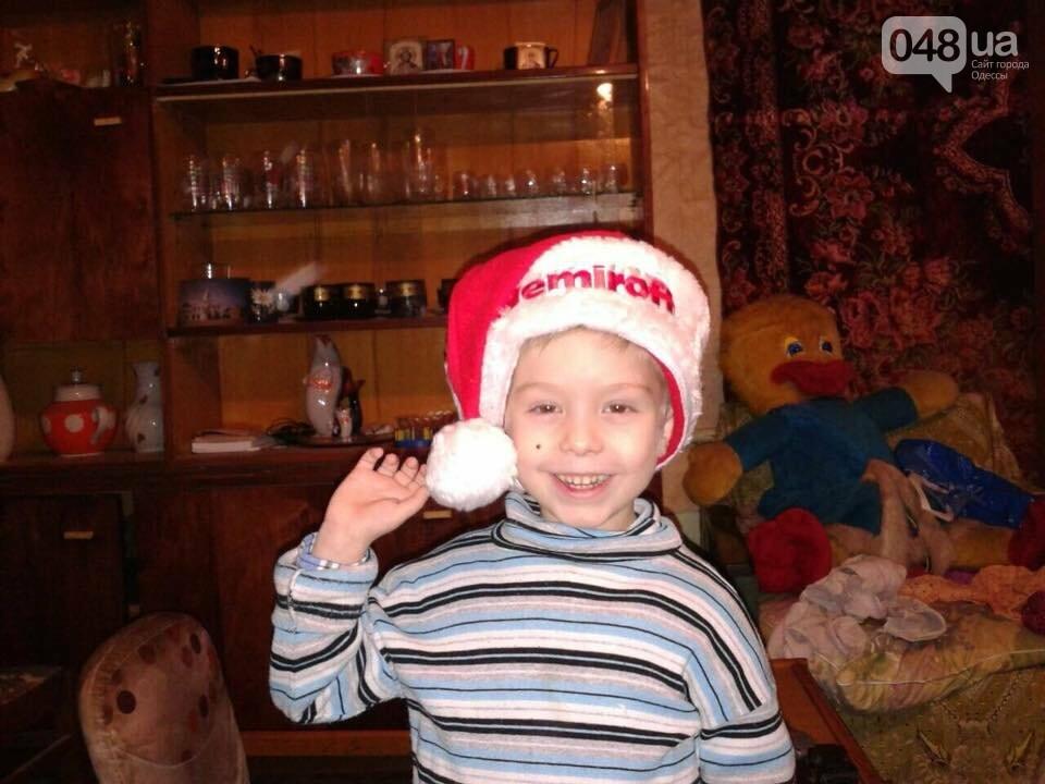 В Одессе пропал без вести 9-летний ребенок (ОБНОВЛЕНО), фото-1