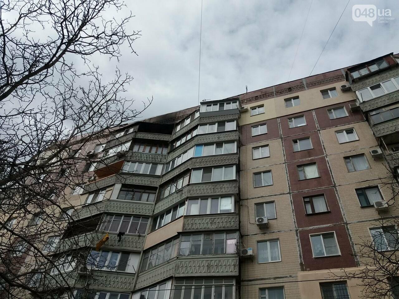 В Одессе горел балкон девятиэтажного дома (ФОТО, ВИДЕО), фото-4
