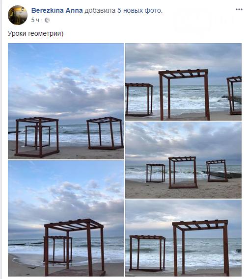 Красота: Море, небо и геометрия на одесском пляже (ФОТО) , фото-1