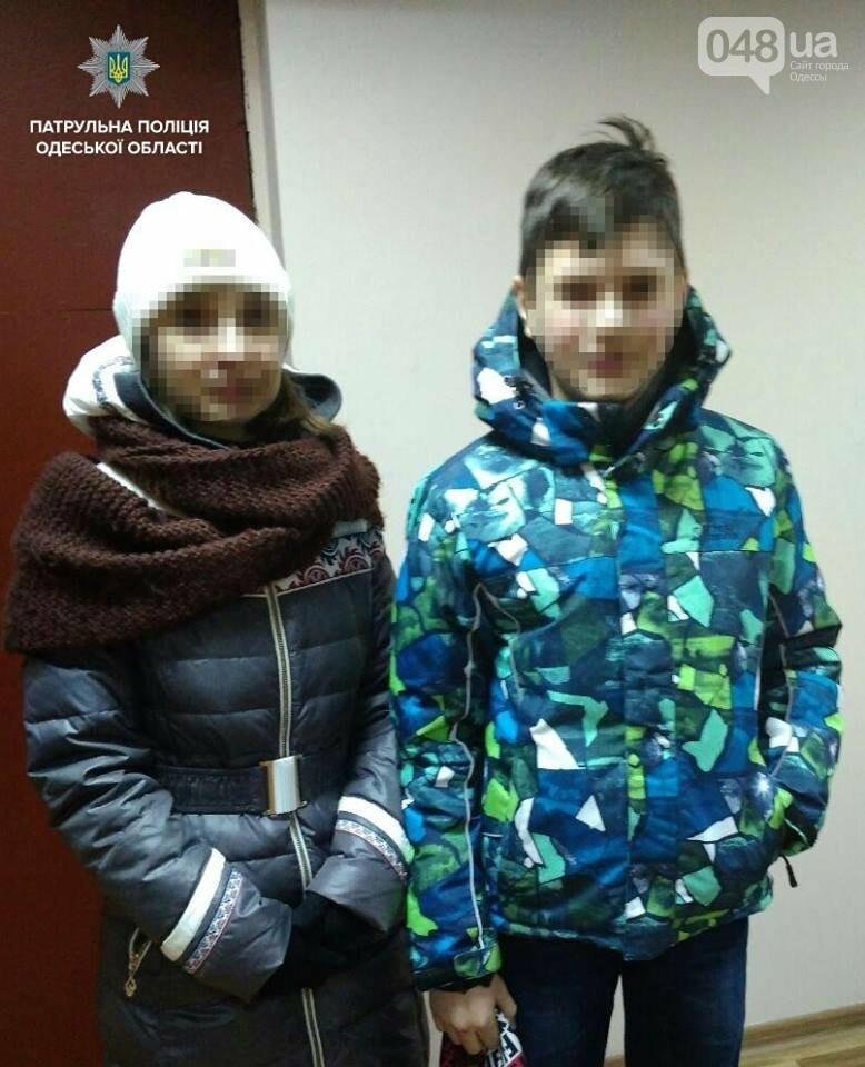 Одесские патрульные вернули домой сбежавшего подростка (ФОТО), фото-1