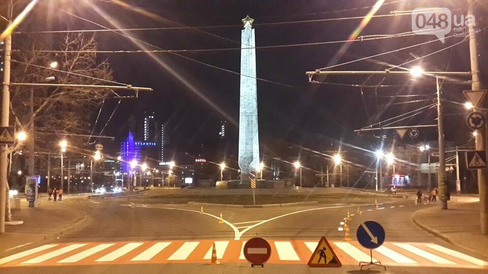 В Одессе разукрасили площадь 10 Апреля (ФОТО), фото-1