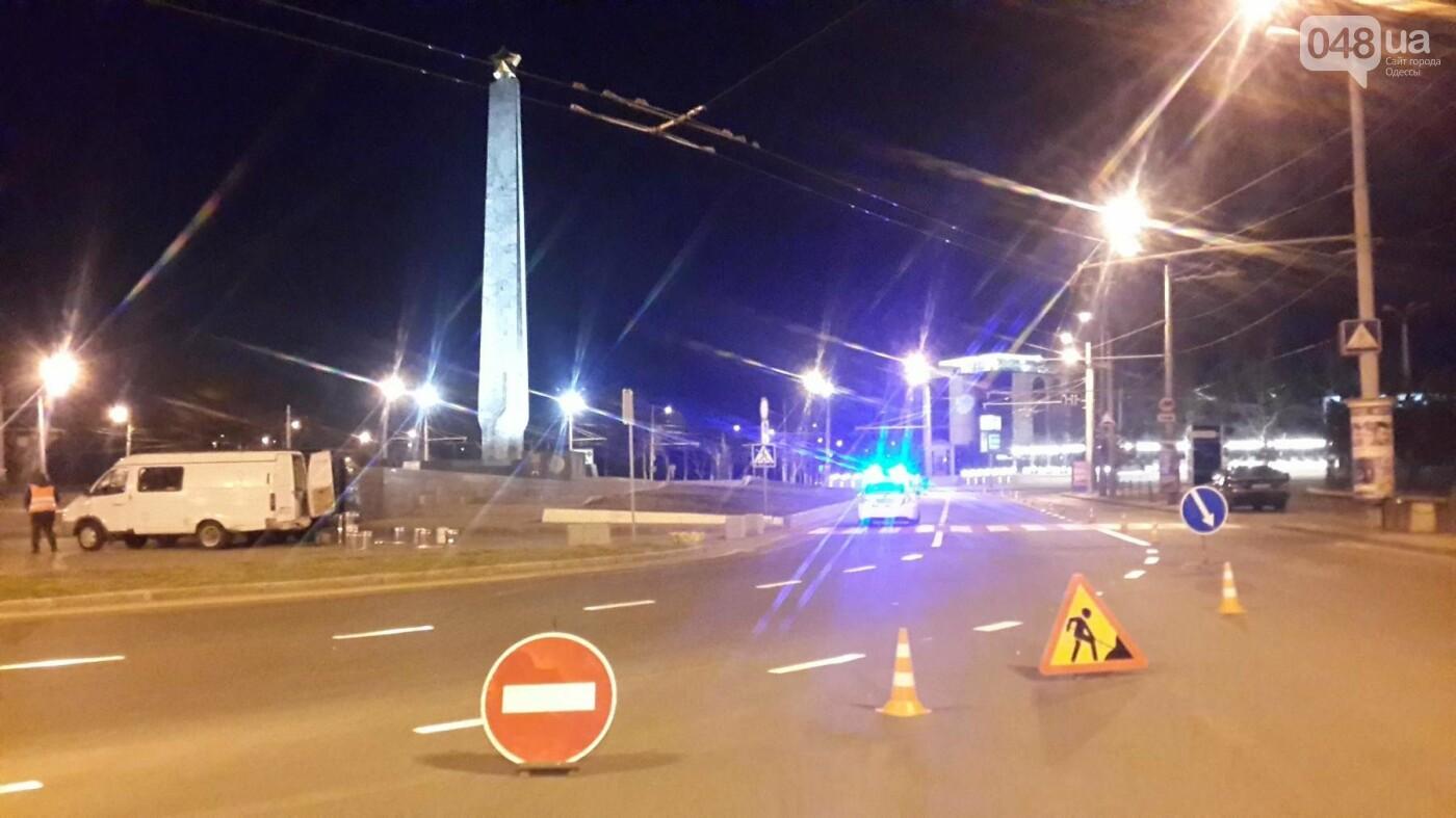 В Одессе разукрасили площадь 10 Апреля (ФОТО), фото-2
