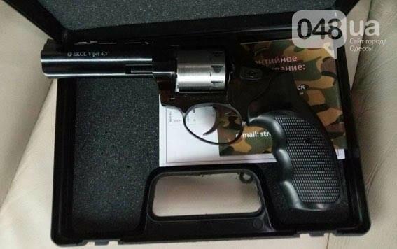 """Одесский """"Кулибин"""" переделывал оружие и попался, фото-1"""