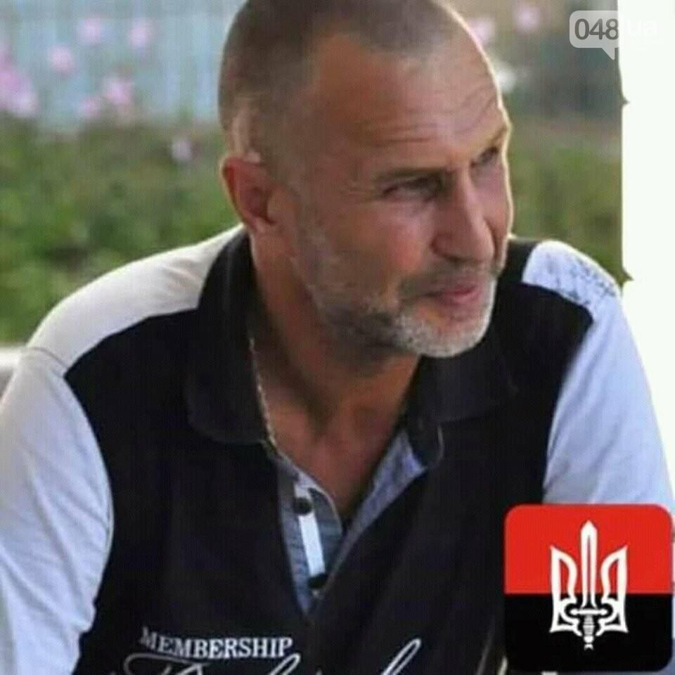 В Одессе скончался известный волонтер (ФОТО), фото-1