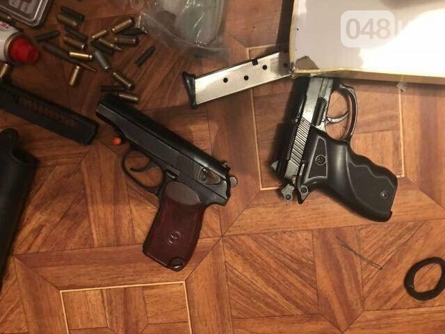 Для провокаций в Одессе злоумышленники приготовили большой арсенал оружия (ФОТО), фото-1