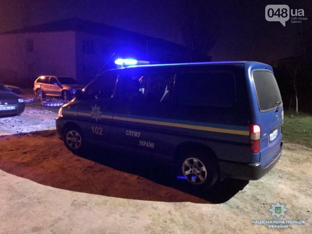 Под Одессой в детсаду подросток убил ровесника, фото-1