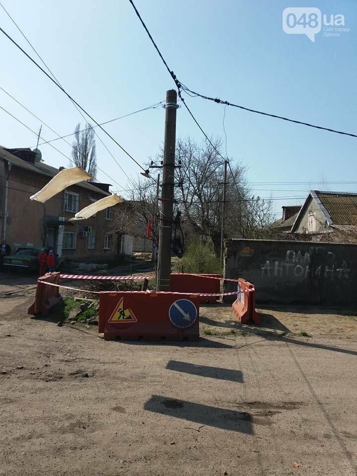В Одессе в катакомбы провалился электрический столб (ФОТОФАКТ), фото-1