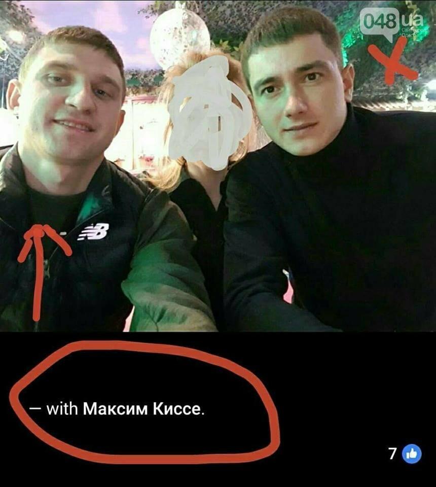 Сила Фейсбука: Вторым гонщиком во время смертельного ДТП в Одессе оказался друг сына нардепа (ФОТО, ВИДЕО), фото-1