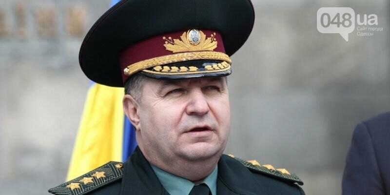 В Одессу с ревизией едет Министр обороны, фото-1