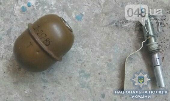 В Одессе у наркоторговца нашли пистолет и гранату (ФОТО, ВИДЕО), фото-1