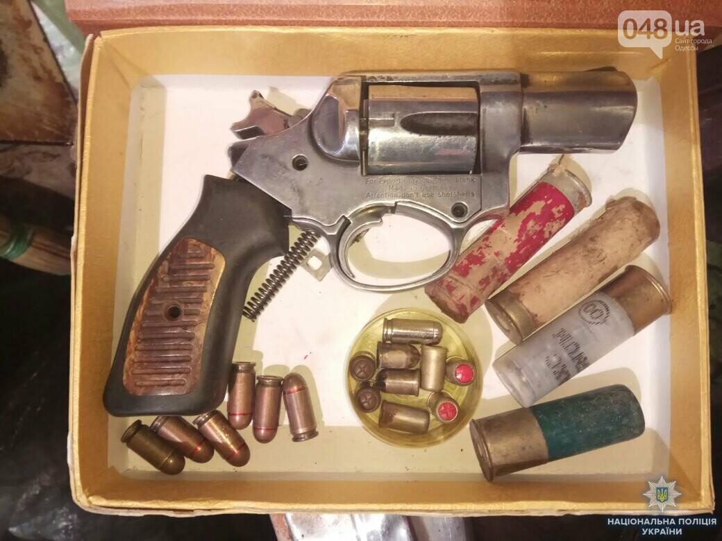 В Одессе у наркоторговца нашли пистолет и гранату (ФОТО, ВИДЕО), фото-4