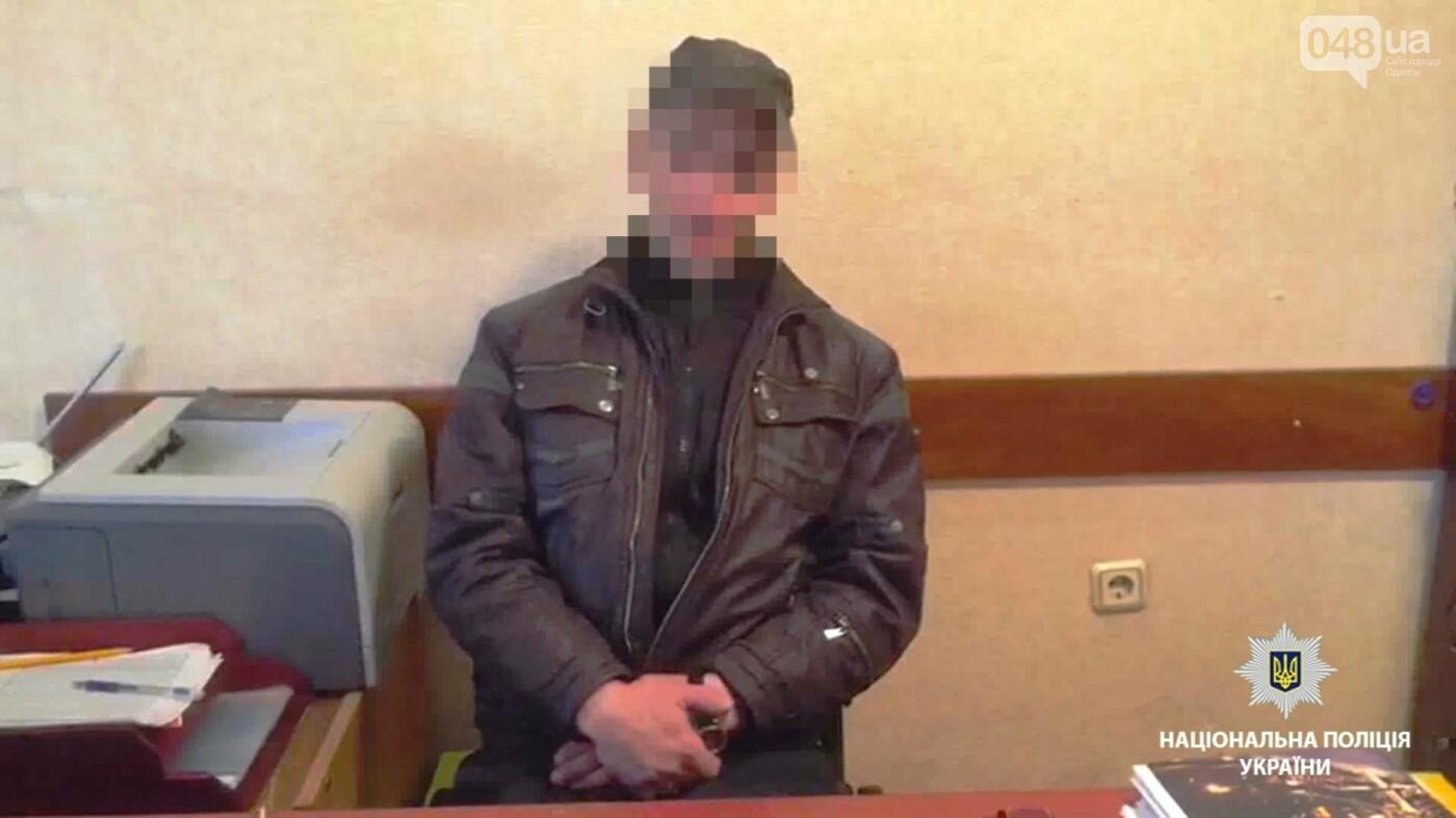 В Одессе у наркоторговца нашли пистолет и гранату (ФОТО, ВИДЕО), фото-3