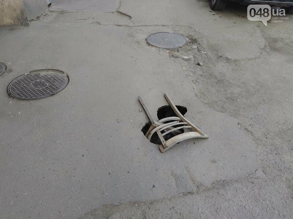 Неделя креатива: Стул в провале в центре Одессы торчит уже неделю, фото-1
