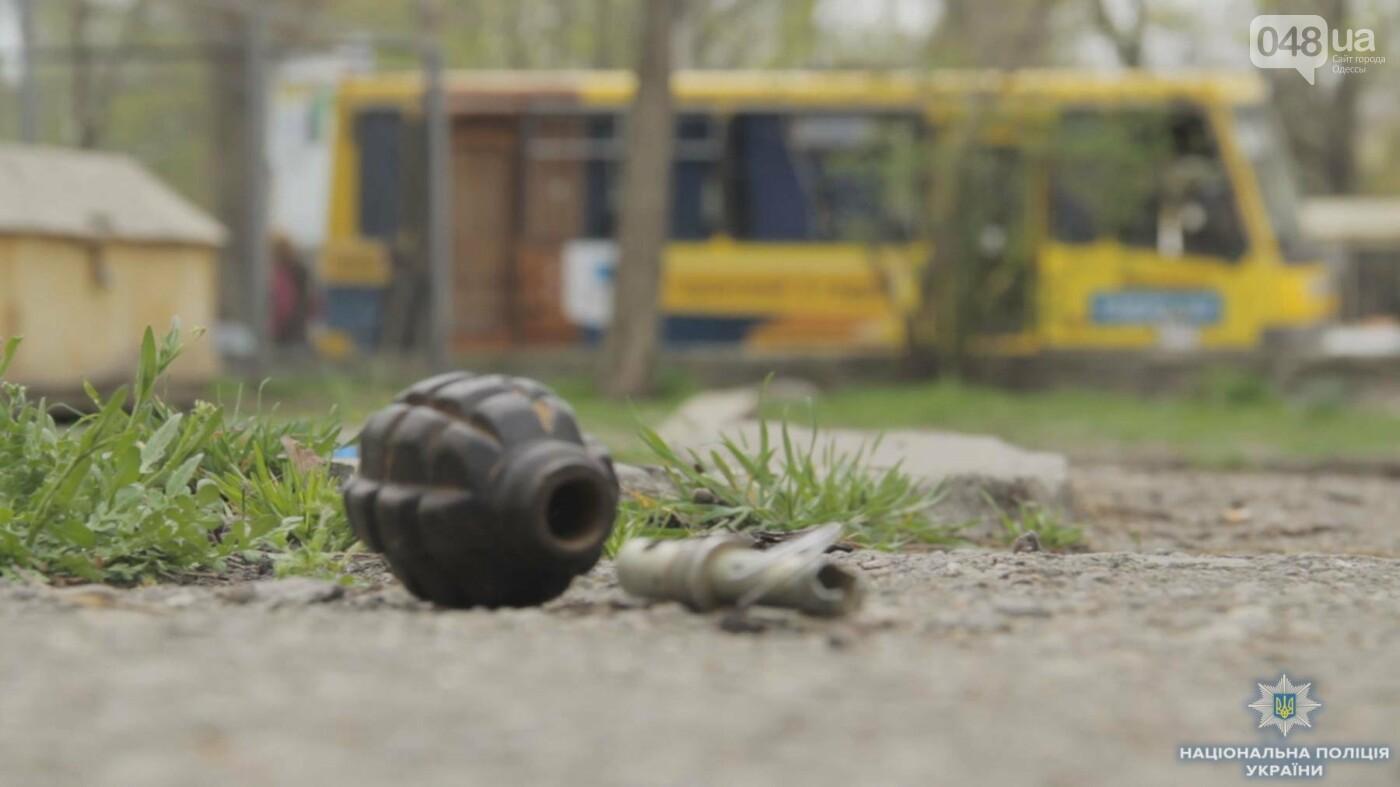 Рядом с конечной маршруток в Одессе нашли гранату (ФОТО, ВИДЕО), фото-2