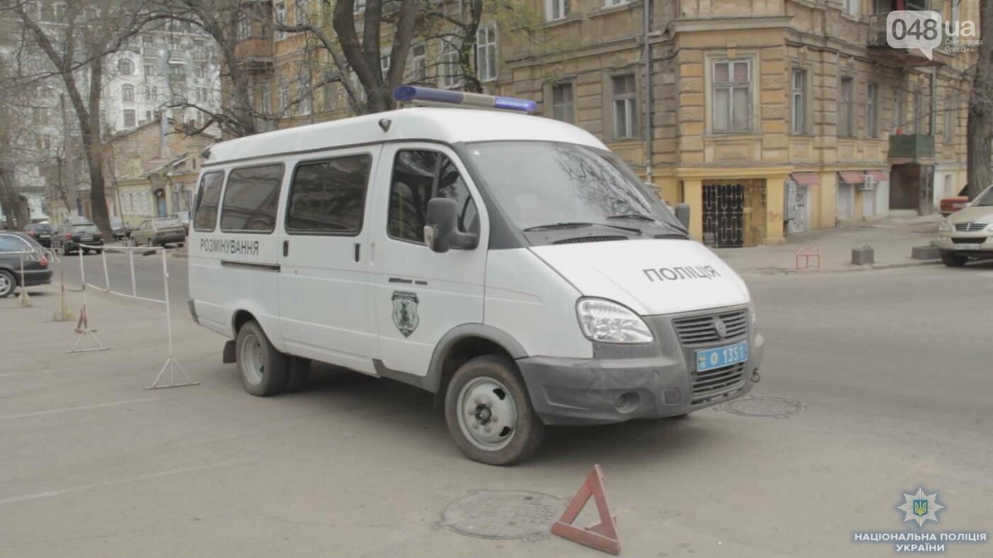 Рядом с конечной маршруток в Одессе нашли гранату (ФОТО, ВИДЕО), фото-3