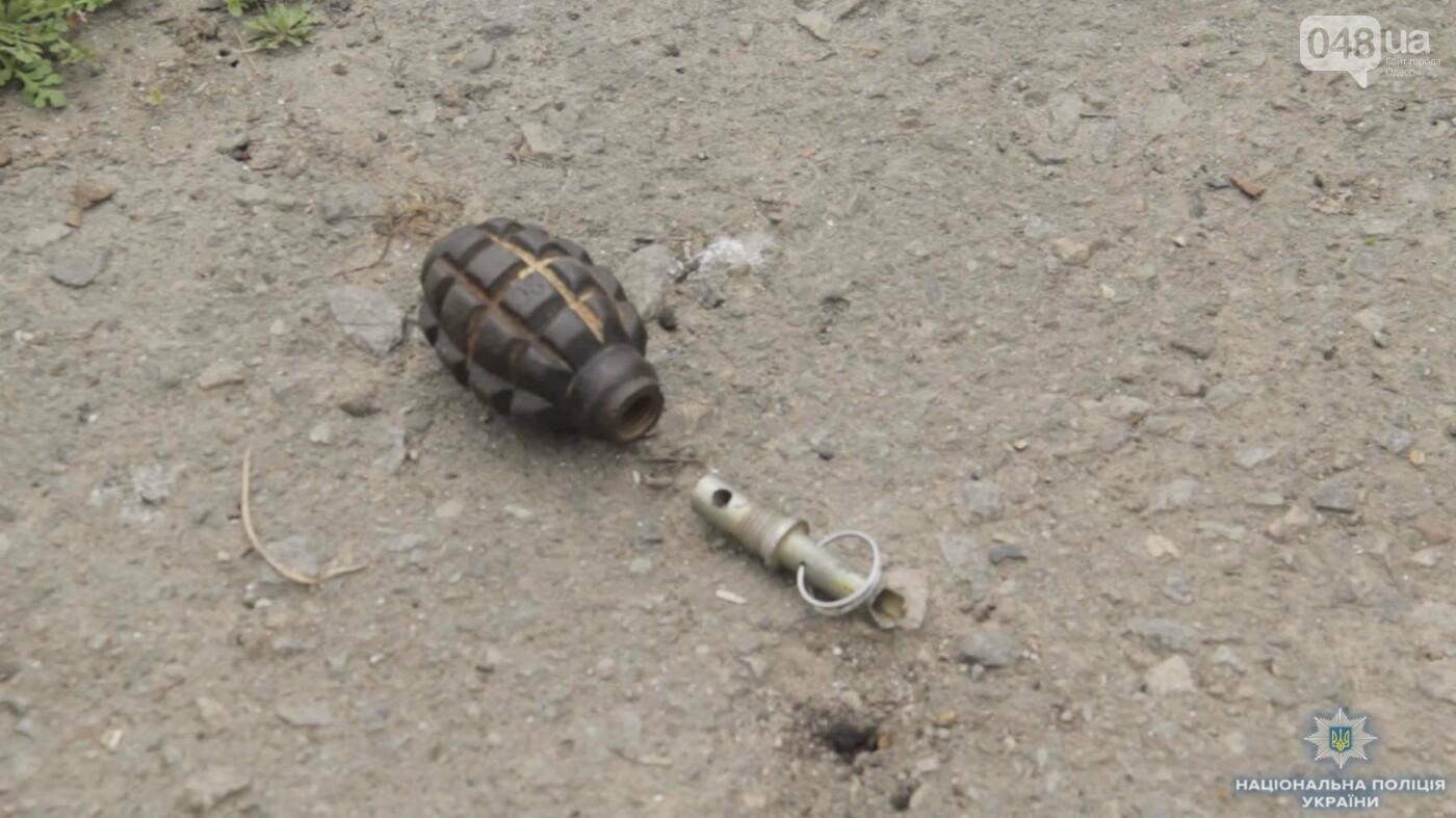 Рядом с конечной маршруток в Одессе нашли гранату (ФОТО, ВИДЕО), фото-4