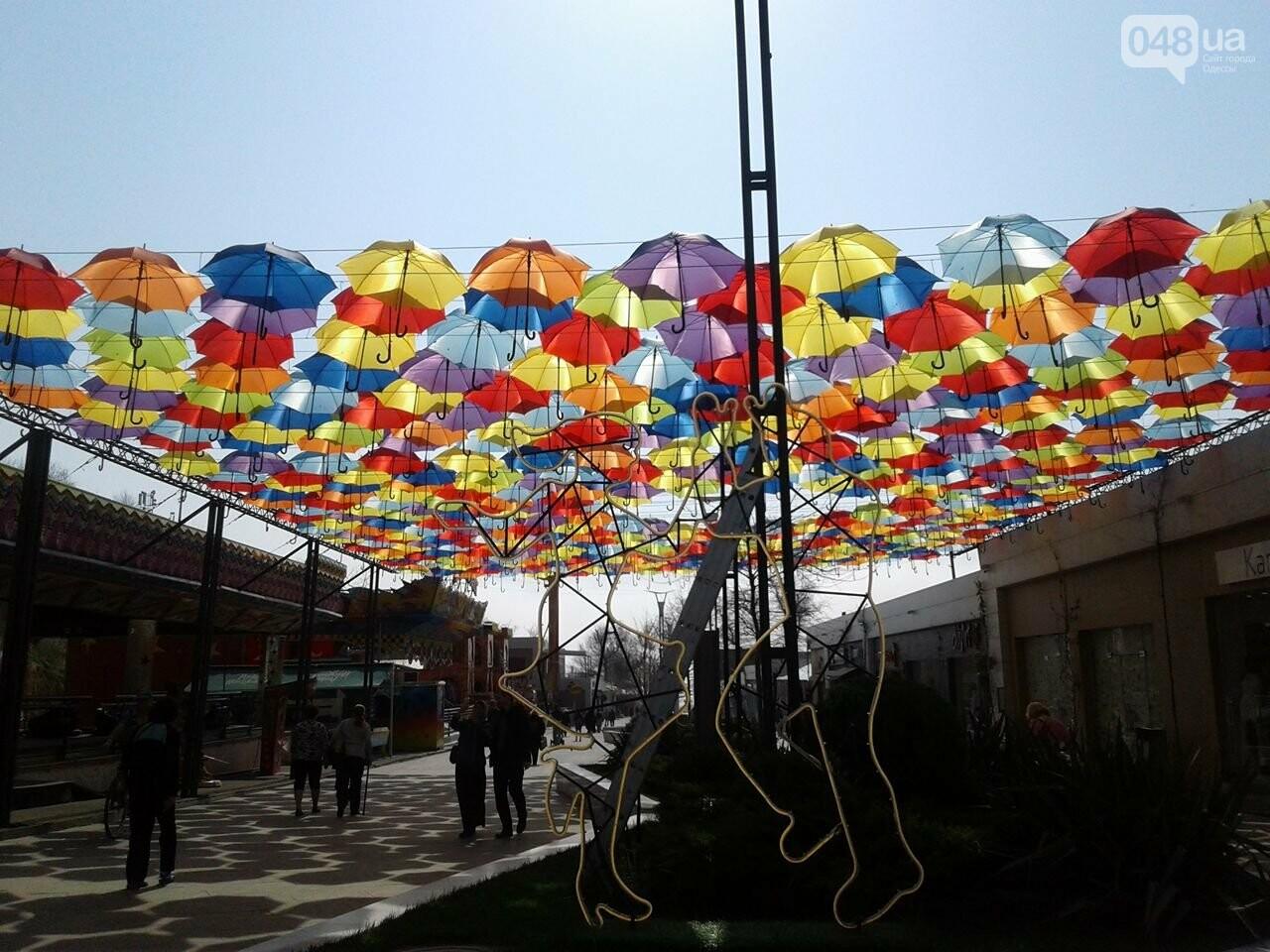 Одесскую Аркадию украсили разноцветные зонты: приходи фотографироваться (ФОТО), фото-1