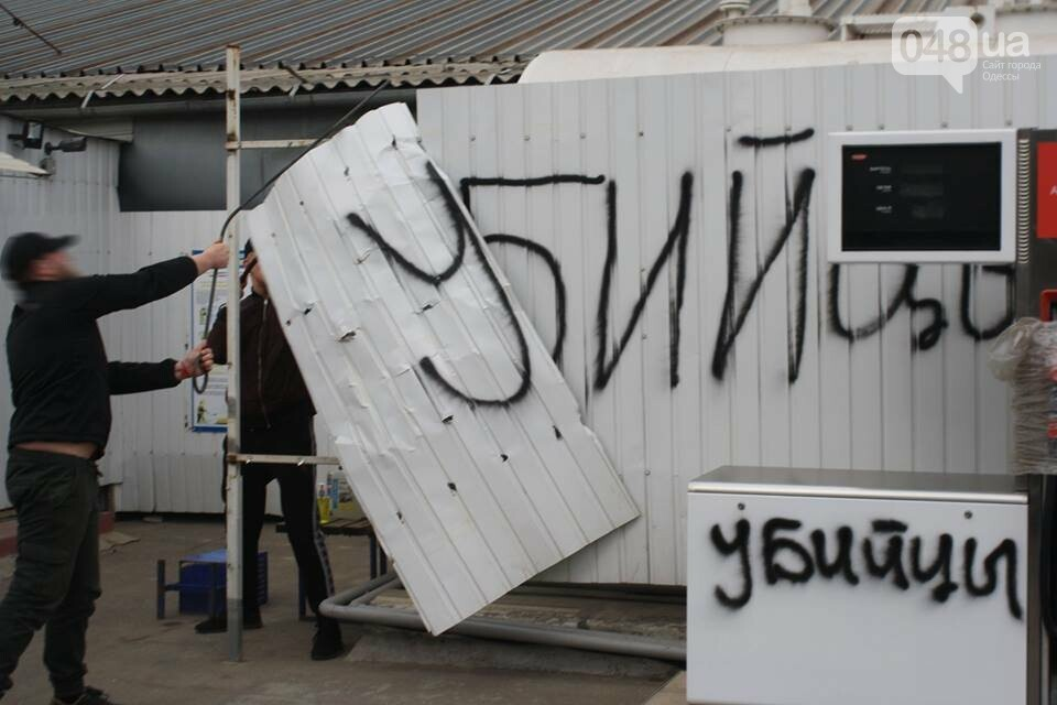 В Одессе активисты разгромили газовую заправку (ФОТО), фото-1