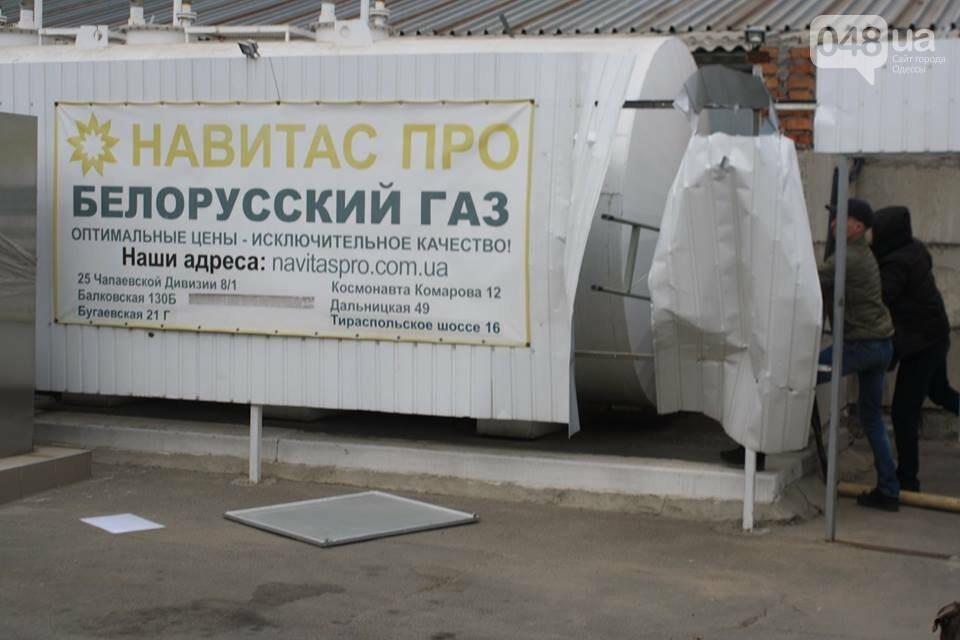 В Одессе активисты разгромили газовую заправку (ФОТО), фото-2