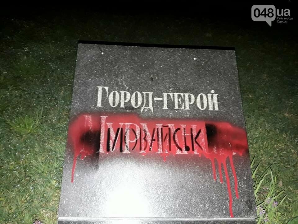 Плиты на Аллее Славы в Одессе залили краской (ФОТО), фото-3