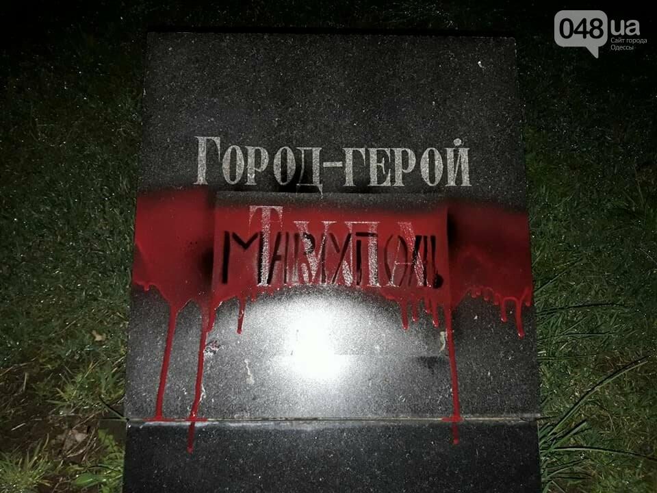 Плиты на Аллее Славы в Одессе залили краской (ФОТО), фото-5